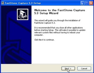Webページをまるごとスクロールしてキャプチャできる FastStone Capture
