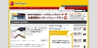 3カラムのブログで右側2つのカラムをサイドバーにする Seesaaブログカスタマイズ
